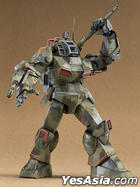 Fang of the Sun Dougram : 1:72 Combat Armor Dougram Advanced Kit