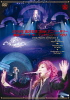 Ordinary Life Matsuri [SING for ONE Best Live Selection- (Japan Version)