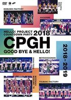 Hello! Project 20th Anniversary !! Hello! Project COUNTDOWN PARTY 2018 -GOOD BYE & HELLO- (Japan Version)