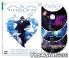 Bird Thongchai - Singing Bird Concert by Request Concert (3DVD) (Thailand Version)