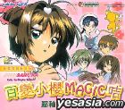 Cardcaptor Sakura (Vol.1-6) (Final) (Boxset)
