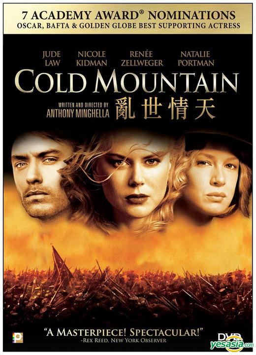 Yesasia Cold Mountain 2003 Dvd Panorama Version Hong Kong Version Dvd Renee Zellweger Jude Law Panorama Hk Western World Movies Videos Free Shipping North America Site