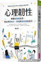 Xin Li Ren Xing : Dian Fu Qi Pao Dian Mi Si , Jiao Chu You Nai Cuo Li , Re Qing Yu Mu De Gan De Hai Zi