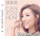 Can You Hear (SACD)