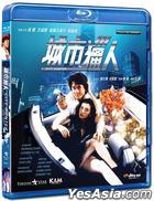 City Hunter (1993) (Blu-ray) (Hong Kong Version)