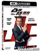 Johnny English Strikes Again (2018) (4K Ultra HD + Blu-ray) (Taiwan Version)