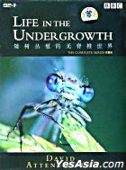 Life In The Under Growth (DVD) (The Complete Series) (China Version)