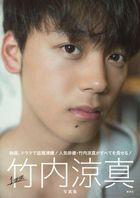 Takeuchi Ryouma Photo Book '1mm'