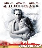 All Good Things (2010) (VCD) (Hong Kong Version)