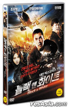 Black & White Episode 1: The Dawn of Assault (DVD) (Korea Version)