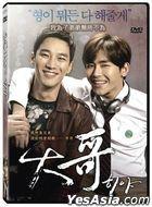 HIYA (2015) (DVD) (Taiwan Version)