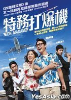 Ok! Madam (2019) (DVD) (Hong Kong Version)