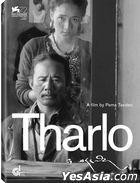 塔洛 (2015) (DVD) (美國版)