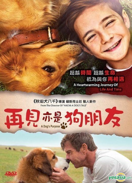 Yesasia A Dog S Purpose 2017 Dvd Hong Kong Version Dvd Josh Gad Dennis Quaid Intercontinental Video Hk Western World Movies Videos Free Shipping