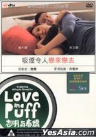 Love In A Puff (DVD) (Hong Kong Version)