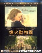 The Zookeeper's Wife (2017) (Blu-ray) (Hong Kong Version)