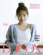 D-icon Vol.11 IZ*ONE Shall we dance? - Jo Yu Ri