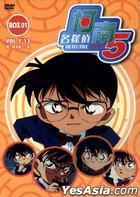 Detective Conan 5 Boxset 1 (DVD) (Hong Kong Version)