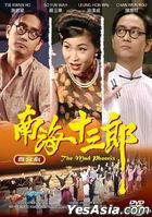 The Mad Phoenix (Stage Play) (DVD) (Hong Kong Version)