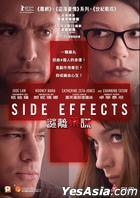 Side Effects (2013) (Blu-ray) (Hong Kong Version)