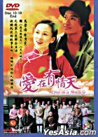Love In A Miracle (DVD) (End) (ATV Drama) (US Version)