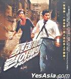 Run Away (VCD) (Hong Kong Version)