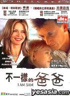 I Am Sam (2001) (DVD) (Hong Kong Version)