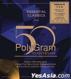 Essential Classics From… PolyGram 50th Anniversary (3CD)