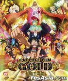 航海王電影 : GOLD (2016) (Blu-ray) (台湾版)