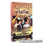 Wu Ming Wei Shi (2019) (DVD) (Ep. 1-42) (End) (China Version)