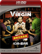 THE 40 YEAR-OLD VIRGIN (Japan Version)