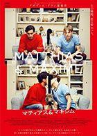 Matthias & Maxime  (DVD)(Japan Version)
