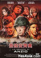 Lo Sbarco Di Anzio (1968) (DVD) (Taiwan Version)