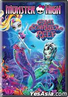 Monster High: Great Scarrier Reef (2016) (DVD) (US Version)