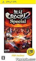 無双OROCHI 2 Special (廉価版) (日本版)