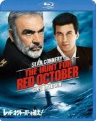 The Hunt for Red October (Special Collector's Edition) (Blu-ray) (Japan Version)