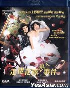 Killer Bride's Perfect Crime (Blu-ray) (English Subtitled) (Hong Kong Version)