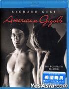 American Gigolo (1980) (Blu-ray) (Hong Kong Version)