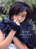 kurai CRY suzuki an shiyashinshiyuu