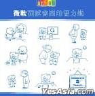 Wei Ruan Mian Shi Hui Wen De Zhi Li Ti