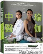 Dang Zhong Yi Yu Shang Yu Jia : Yi Yu Jia Ti Wei Dui Ying Shi Er Jing Luo , Cong Si Shi Jie Qi Diao Yang Dao Qiang Hua Quan Shen Ji Qun De Dui Zheng Yang Sheng Shu