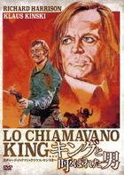 Lo Chiamavano King (DVD) (Japan Version)