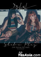 Pink Fantasy Single Album Vol. 4 - Shadow Play (Black Version)