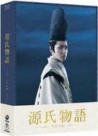 Tale of Genji: A Thousand Year Enigma (Blu-ray) (Deluxe Edition) (Japan Version)