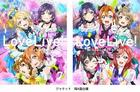 Love Live! 2nd Season 7 (Blu-ray+CD) (Limited Edition)  (English Subtitled) (Japan Version)