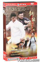 Xin Meng Long Guo Jiang (2017) (H-DVD) (Ep. 1-36) (End) (China Version)
