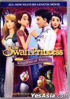 The Swan Princess: Kingdom of Music (2019) (DVD) (Hong Kong Version)
