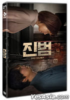 The Culprit (DVD) (Korea Version)