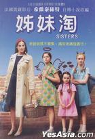 Sisters (DVD) (Taiwan Version)