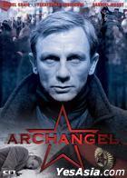 Archangel (VCD) (Hong Kong Version)